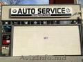 Service Auto Dromag